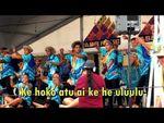 Puipui e Tumuaki Fonua - NHS Tour Group (2018)