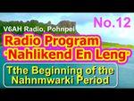 "Nahlikend En Leng Radio Program 12, ""the Beginning of the Nahnmwarki Period"""