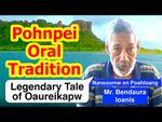Legendary Tale of Oaureikapw, Pohnpei